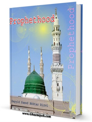 Prophethood