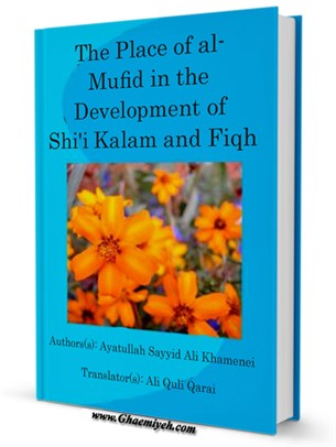The Place of al-Mufid in the Development of Shi'i Kalam and Fiqh