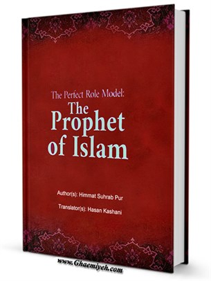 The Perfect Role Model The Prophet of Islam