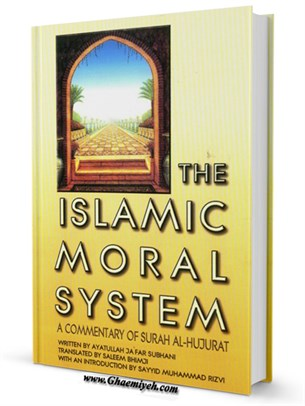The Islamic Moral System Commentary of Surah al-Hujurat