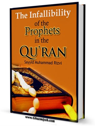 The Infallibility of the Prophets in the Qur'an