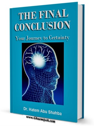 The Final Conclusion- Your Journey to Certainty