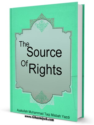The Source Of Rights