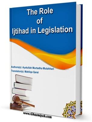 The Role of Ijtihad in Legislation