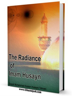 The Radiance of Imam Husayn