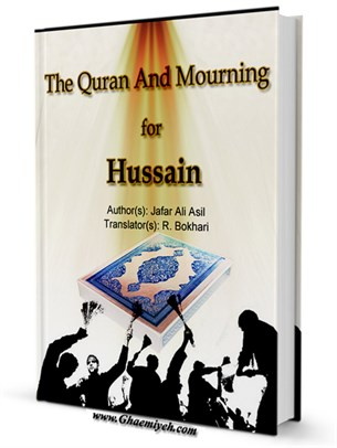 The Quran And Mourning for Hussain