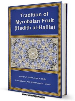 Tradition of Myrobalan Fruit (Hadith al-Halila)