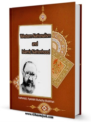 Western Nationalism and Islamic Nationhood