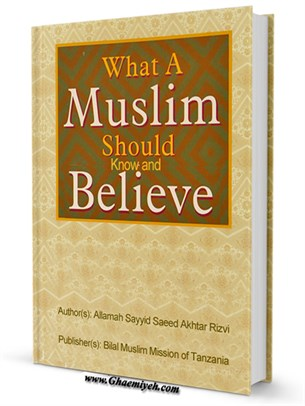 What A Muslim Should Know and Believe