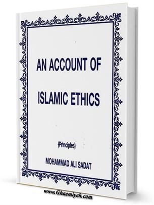 An Account of Islamic Ethics