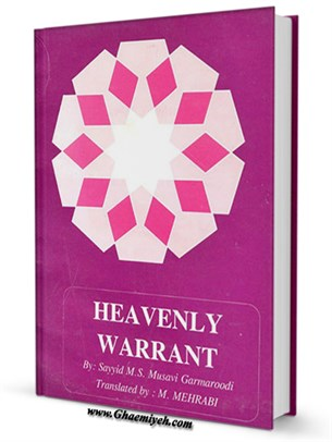 HEAVENLY WARRANT