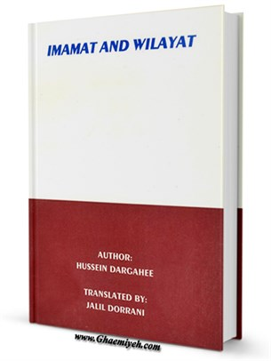 Imamat and Wilayat