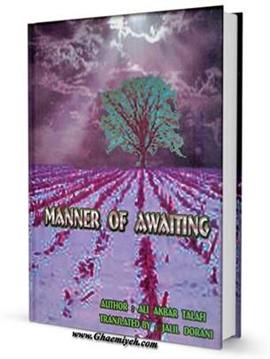 Manner of Awaiting