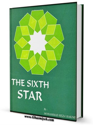 THE SIXTH STAR