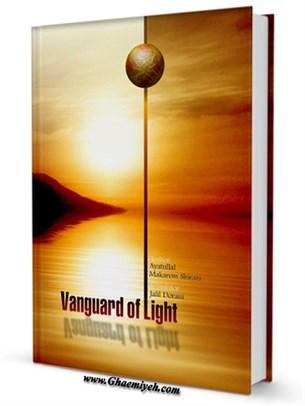 Vanguard of Light