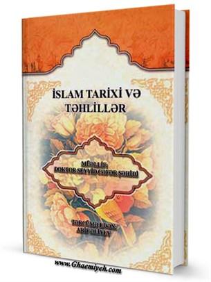 İSLАM TАRİXİ VƏ TƏHLİLLƏR