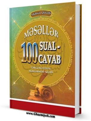 MƏSƏLLƏR