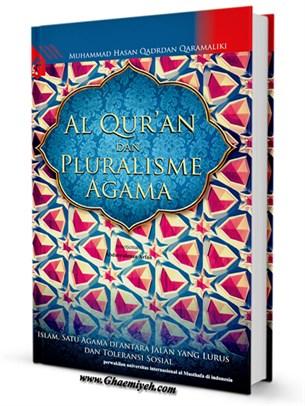 Al-Quran Dan Pluralisme AgamaIslam