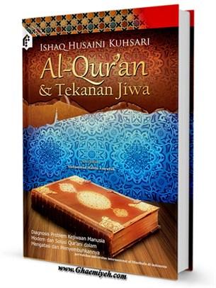 Al-Quran and Tekanan Jiwa