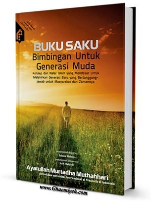 Buku Saku Bimbingan Untuk Generasi Muda