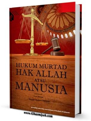 Hukum murtad hak Allah atau manusia