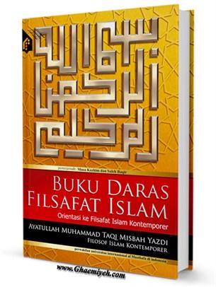 Buku daras filsafat Islam