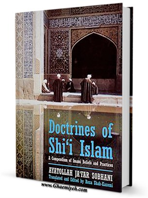 Doctrines of Shii Islam