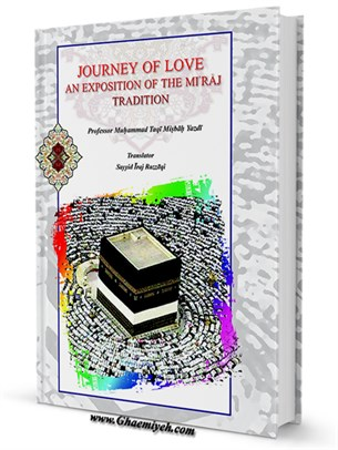 JOURNEY OF LOVE (An Exposition of the Miraj Tradition)