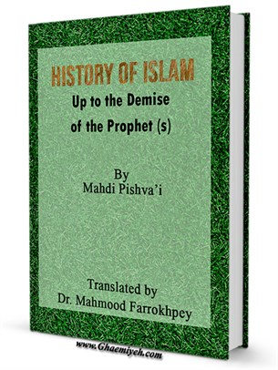 History of Islam: Up to the Demise of the Prophet