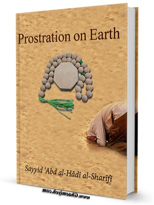Prostration on Earth