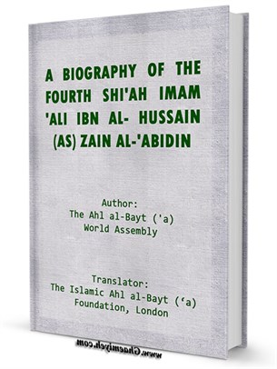 A BIOGRAPHY OF THE FOURTH SHIAH IMAM ALI IBN AL- HUSSAIN (AS) ZAIN AL-ABIDIN