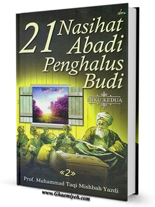 21 Nasehat Penghalus Budi- Jilid جلد 2