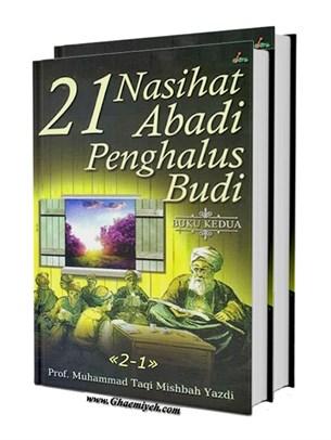 21 Nasehat Penghalus Budi- Jilid