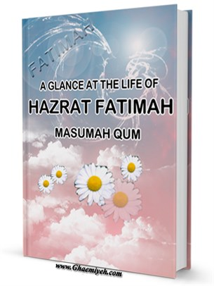 A GLANCE AT THE LIFE OF HAZRAT FATIMAH MASUMAH QUM A.S