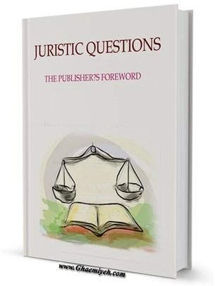 JURISTIC QUESTIONS