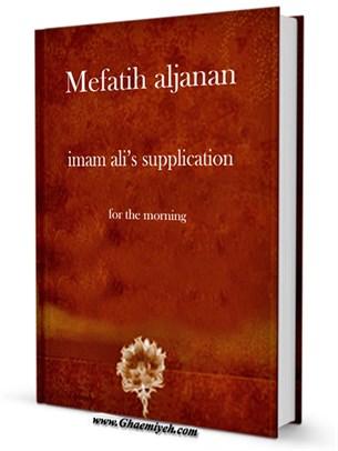 Mafatih al-Jenan