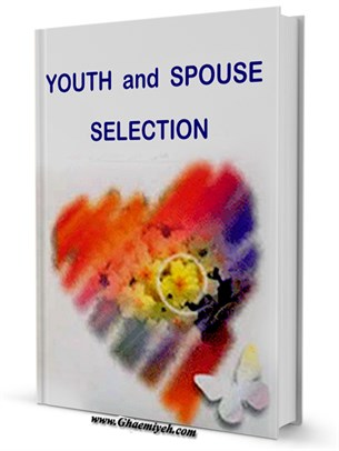 YOUTH  SPOUSE SELECTION