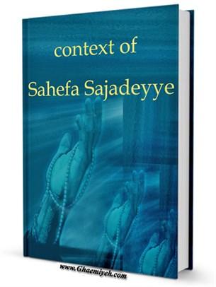 Context of Sahifa Sajjadiyya