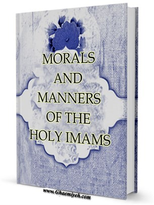 MORALS AND MANNERS OF THE HOLY IMAMS = Akhlaq -e- Aaimma