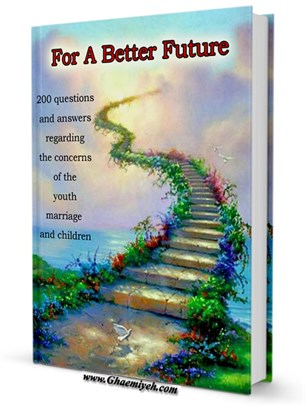 For A Better Future , 200 questions and answers regarding the concerns of the youth , marriage and children
