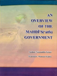 An Overview of The Mahdism (atfs) Government