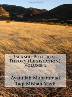 Islamic Political Theory