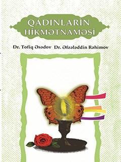 QADINLARIN HİKMƏTNAMƏSİ