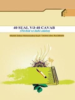 40 SUAL VƏ 40 CAVAB