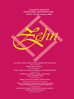 A Quarterly Journal of Epistemology and Related Fields Vol.11: No.42 - summer .2010